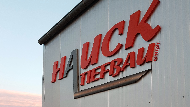 Maschinenhalle Hauck Tiefbau